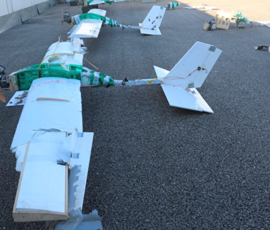 """Генштаб предупредил о возможной """"атаке дронов"""" в любой точке мира"""