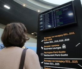 Пулково не будет требовать от пассажиров распечатку электронного билета