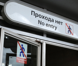 """Пассажиров час не пускали на """"Звездную"""""""