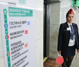 Метро Петербурга заговорит по-английски