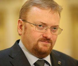 Милонов требует запретить празднование Хеллоуина в школах и детсадах