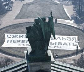 Правительство Петербурга отказалось от мусороперерабатывающего завода на Волхонском шоссе