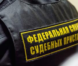 В Петербурге приставы взыскали с должников по налогам 3,6 млрд рублей