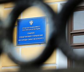 СК решил не возбуждать дело о похищении сына петербургского предпринимателя