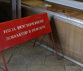 """Ремонт эскалатора закрывает станцию """"Площадь Ленина -1"""""""