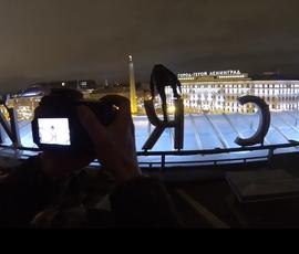 Петербургские руферы забрались на крышу Московского вокзала