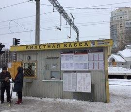Новую билетную кассу в Сестрорецке сравнили с туалетом