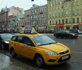 Обязаны ли таксисты перед выездом сдавать анализ мочи