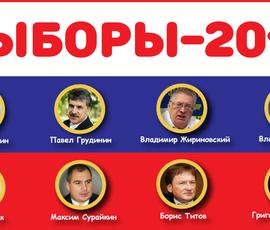 Предвыборные штабы устроят петербуржцам веселую неделю