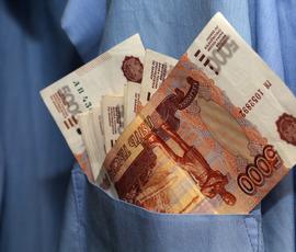 Центробанк собирается ограничить размер и ставку микрозаймов