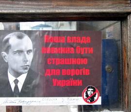На Украине попытались взорвать музей Степана Бандеры