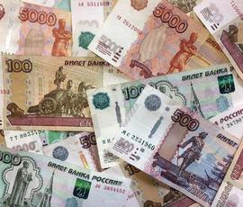 Долги россиян доросли до 5 трлн рублей