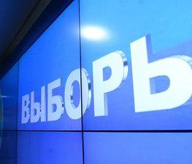"""В ЦИК пояснили """"явку"""" в 77% на сайте тульского избиркома"""