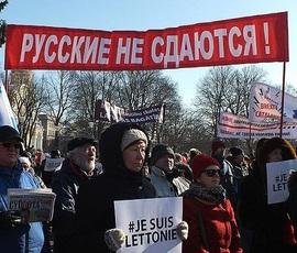 Митинг в защиту русских школ прошел в Риге