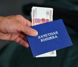Студентов оштрафовали на 10 тысяч за взятку преподавателю СПбГУГА