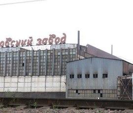 Газ вместо тракторов: Кировский завод занял новую нишу