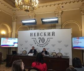 """В Петербурге открылся информационный центр """"Выборы Президента"""""""