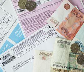 Платежи за услуги ЖКХ отправят в обход управляющих компаний