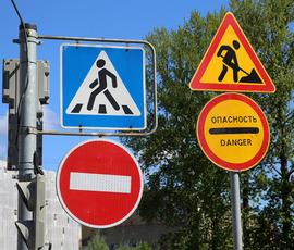 В центре Петербурга ввели новые ограничения с 19 марта