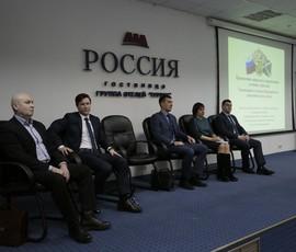 В Петербурге проходит конференция ВЭД Северо-Запада