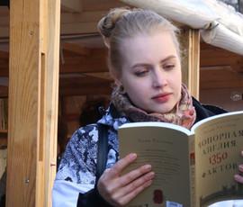 В Москве выбрали поэта и писателя года
