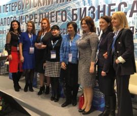 """Панельная сессия """"Женский взгляд на международное сотрудничество: новые возможности для экономического роста"""""""