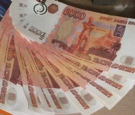 С помощью денег банка приколов женщины крали настоящие деньги у пенсионеров