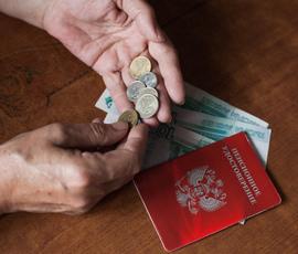 С 1 апреля повысятся социальные пенсии