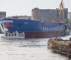 Самый мощный ледокол в мире спустили на воду в Петербурге