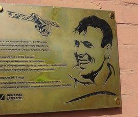 """PR на Гагарине или градозащита: в конфликт вокруг """"Вулкана"""" вовлекают соцсети"""