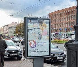 """Грифон сыграл злую шутку с """"Петербургской маркой качества"""""""