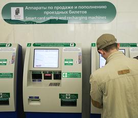 Автоматы в петербургском метро починят только к часу пик