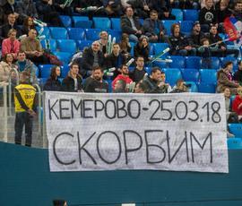 """Болельщики """"Зенита"""" проведут матч в тишине в поддержку Кемерова"""