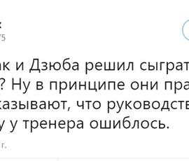Плачущего Олега Шатова превратили в мем