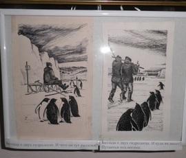 В Библиотеке №1 имени Чернышевского проходит выставка произведений Александра Козловского