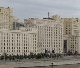 В Минобороны рассказали о незаконной базе США в Сирии