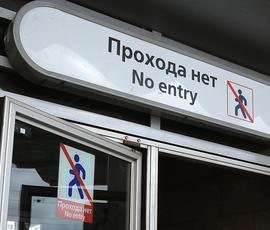 """Пассажиров не пускают в вестибюль """"Площади Восстания"""""""