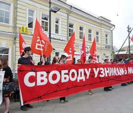 90% россиян не хотят участвовать в акциях протеста