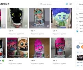 """Петербуржцы решили нажиться на игрушках из """"Магнита"""""""