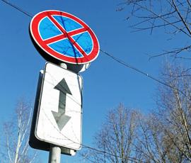 С апреля по май на улицах Петербурге временно ограничат движение