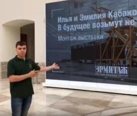 "Эрмитаж запустил онлайн-экскурсии ""Вконтакте"""