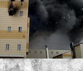 """Эксперты предполагают, что """"Зимняя вишня"""" сгорела из-за протекшей крыши"""