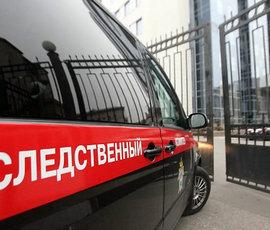 Следователи нагрянули с обысками в офис крупного подрядчика в Петербурге
