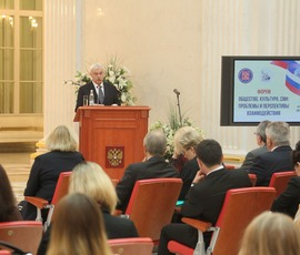 Полтавченко призвал СМИ чаще писать о культуре