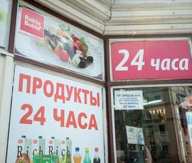 Алкоголь может исчезнуть из магазинов в петербургских многоэтажках