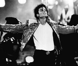 """Лоферы Майкла Джексона для """"лунной походки"""" продадут на торгах"""