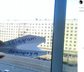 Самолетные войны: из-за блокировки Телеграма страдают дворники и обзываются депутаты