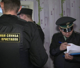 Петербуржцы смогут узнать о долгах в Пулково
