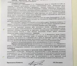 Сторонникам Навального в Петербурге отказали в проведении митинга