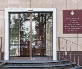 Россиян предупредили о вспышке сибирской язвы в Китае